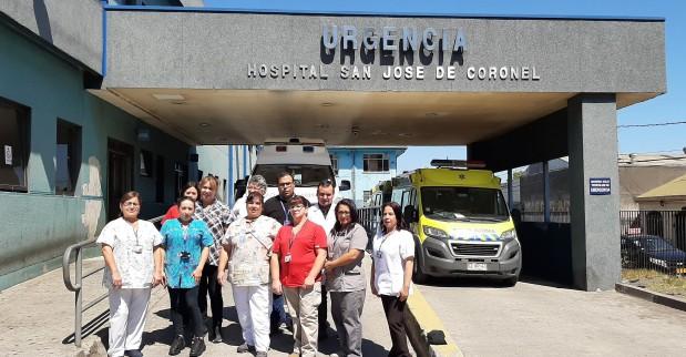 Auxiliares de Servicios Generales del Hospital San José de Coronel: Profesionalismo y dedicación