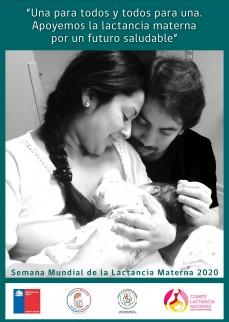 Hospital San José incentivará la Lactancia Materna en semana de conmemoración durante esta pandemia
